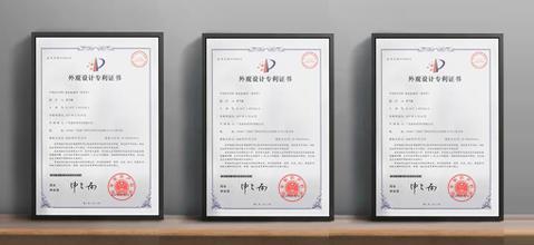 Wenzhou Ruizhi Packaging Machinery Co., Ltd.