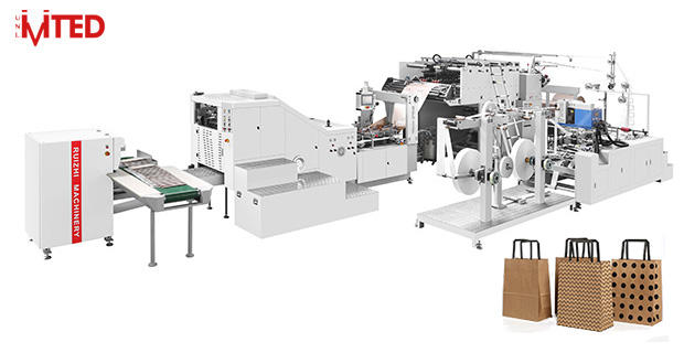 RZFD-330F Fully Automatic Square Bottom Paper Bag Machine with Handle inline